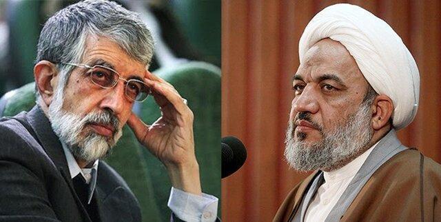 نامه مشترک آقایان حدادعادل و آقاتهرانی خطاب به مردم تهران درخصوص لیست واحد