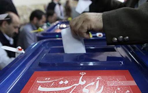 خبرگزاری فارس: مشارکت 40 درصدی در کشور و 30 درصدی در تهران تا ساعت 18 ، اصولگرایان پیشتازند
